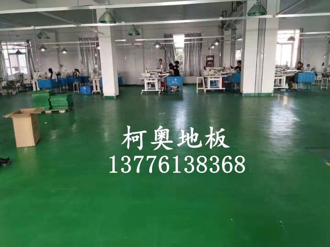 食品厂车间专用地板 防尘防潮防滑环保工业地板