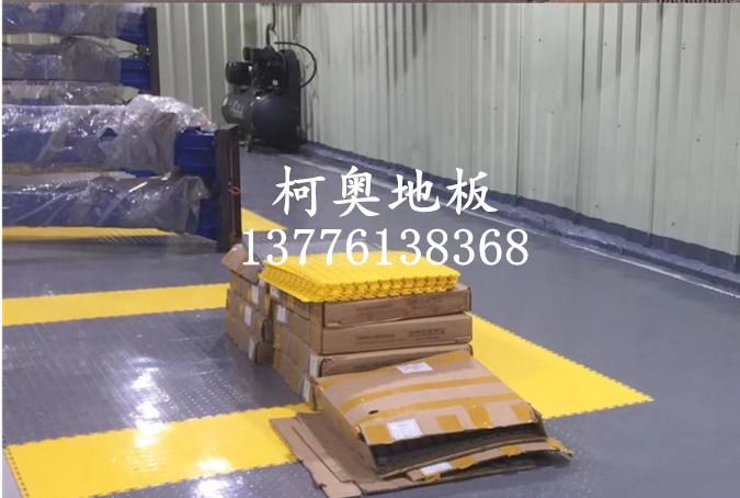 工业塑胶锁扣地板 旧地板翻新厂房专用地板 抗压耐油污